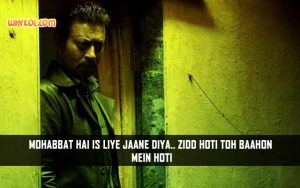 Irrfan Khan Romantic Hindi Dialogues | Jazbaa