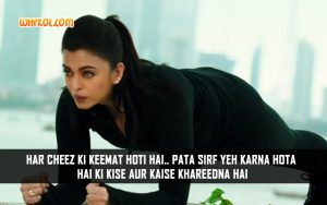 Aiswarya Rai Dialogues From Jazbaa | Bollywood