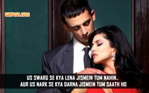 Sunny Leone Romantic Dialogues From Jism 2