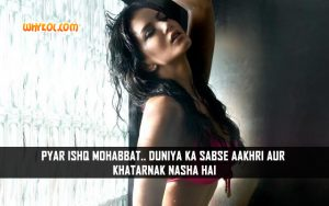 Love Quotes From The Hindi Movie Jism 2 | Sunny Leone