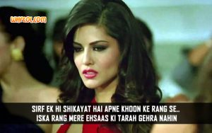 Bollywood Film Quotes   Sunny Leone in Jism 2