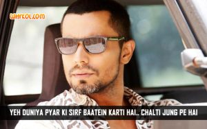 Best Of Randeep Hooda Dialogues | Jism 2