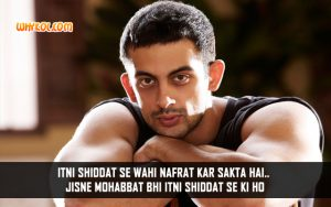 Arunoday Singh Dialogues About Love in Jism 2
