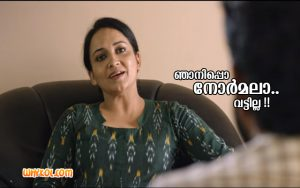 Malayalam Movie Kavi Uddheshichathu Comedy Dialogues | Lena