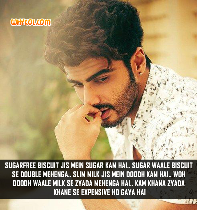 Arjun Kapoor Comedy Dialogues From The Bollywood Movie Ki & Ka