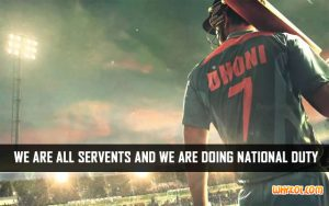 M.S Dhoni The Untold Story Dialogues | Sushant Singh Rajput