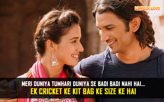Sushant Singh Rajput Dialogues From MS Dhoni The Untold Story