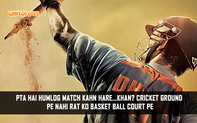 The Untold Story Dialogues | Sushant Singh Rajput as MS Dhoni