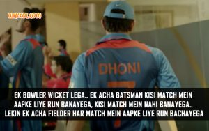 MS Dhoni Famous Dialogues | Hindi Movie The Untold Story Dialogues