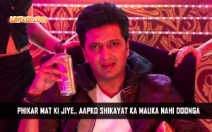 Hindi Adult Dialogues From The Movie Mastizaade