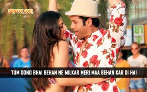 Tusshar Kapoor Dialogues From The Movie Mastizaade