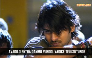 Punch Dialogues Of Prabhas From Munna
