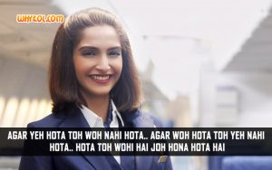 Neerja Hindi Movie Dialogues | Sonam Kapoor