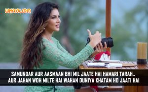 Bollywood Movie One Night Stand Dialogues | Sunny Leone
