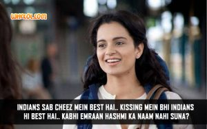 Hindi Movie Queen Dialogues | Kangana Ranaut