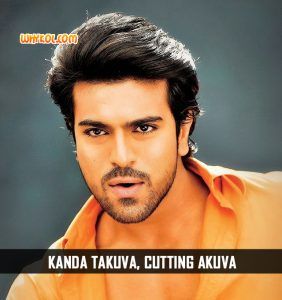 Racha Movie Dialogues Telugu | Ram Charan