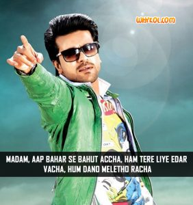 Popular Ram Charan Movie Dialogues | Racha
