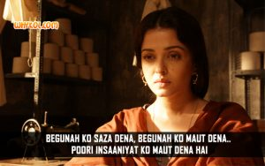 Hindi Quotes from Films | Aishwarya Rai in Sarbjit