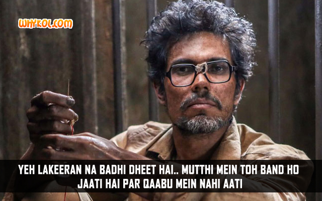 Popular Dialogues Of Randeep Hooda | Sarbjit