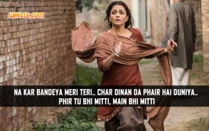 Life Quotes From The Movie Sarbjit | Aiswarya Rai