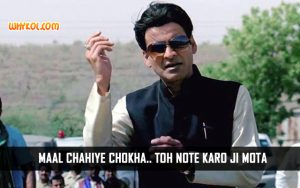 Satyagraha Hindi Movie Dialogues | Manoj Bajpayee
