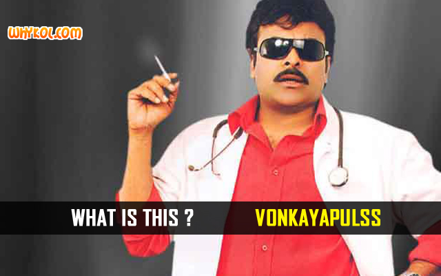 Telugu Movie Shankar Dada MBBS Dialogues | Chiranjeevi