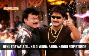 Popular Dialogues From The Telugu Movie Shankar Dada MBBS