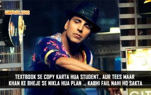 Akshay Kumar Comedy Dialogues From Tees Maar Khan
