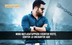 Telugu Superstar Jr.NTR Dialogues | Temper Movie