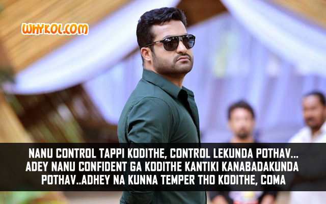 Latest Movie Dialogues in Telugu | Jr NTR in Temper