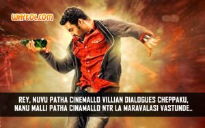 Best of Jr NTR Dialogues | Temper Full Movie Dialogues