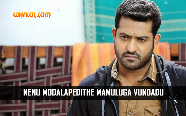 Popular Dialogues of Jr NTR From the Movie Temper