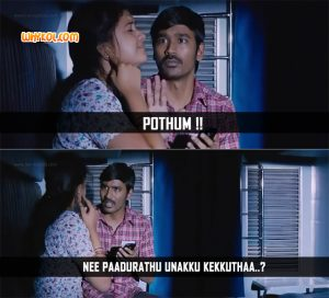 Dhanush and Keerthy Suresh Comedy Scenes From Thodari