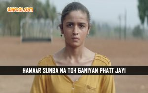 Udta Punjab Hindi Movie Dialogues | Alia Bhatt
