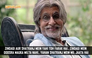 Hindi Life Quotes From Movies | Amitabh Bachchan in Wazir