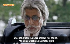 Popular Amitabh Bachchan Dialogues From Bollywood