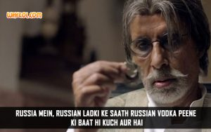 Hindi Movie Wazir Dialogues | Amitabh Bachchan