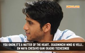 Telugu Movie Ye Maaya Chesave Dialogues | Naga Chaitanya