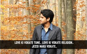 Naga Chaitanya Dialogues From Ye Maaya Chesave