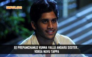 Best Of Naga Chaitanya Dialogues | Ye Maaya Chesave Movie
