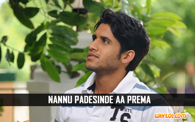 Naga Chaitanya Dialogues From The Movie Ye Maaya Chesave