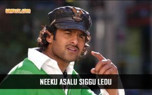 Telugu Popular Movie Dialogues Collection | Prabhas in Yogi