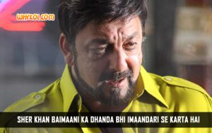 Sanjay Dutt Dialogues From The Latest Movie Zanjeer