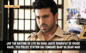 Hindi Movie Zanjeer Dialogues | Ram Charan