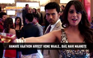 Mahi Gill Dialogues From Zanjeer 2013 Hindi Movie