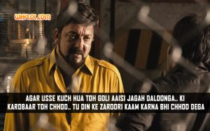 Best Of Sanjay Dutt Dialogues | Zanjeer Hindi Movie Dialogues