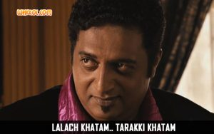 Prakash Raj Hindi Movie Dialogues | Zanjeer 2013