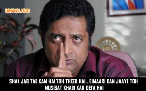 Best Of Prakash Raj Hindi Dialogues | Zanjeer 2013