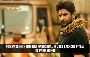 Arshad Warsi Action Dialogues From Zila Ghaziabad