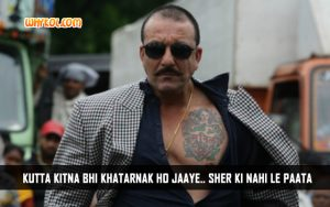 Sanjay Dutt Action Dialogues From Zila Ghaziabad